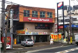 コバック宇治城陽店
